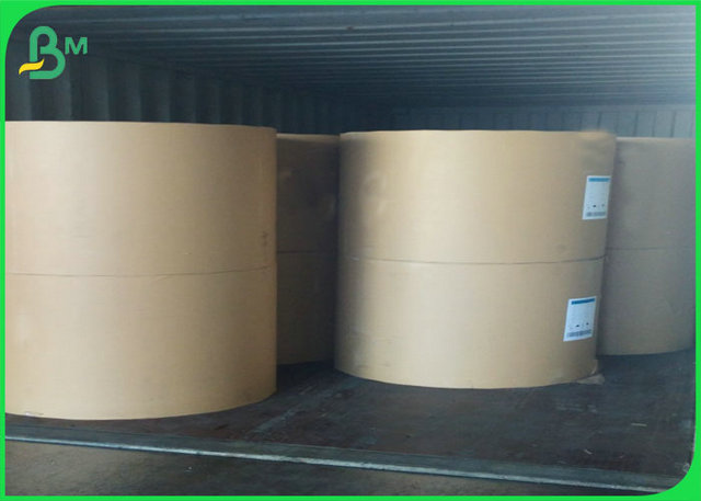 70gsm 80gsm Copy Paper Roll